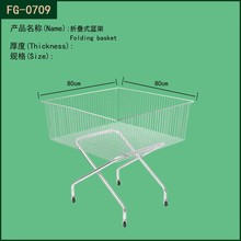 Chrome supermarket metal storage wire display basket for clothes