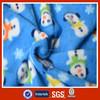 fabric supplier FDY peeled fashion dress polar fabric fleece