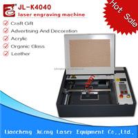Low cost plastic laser cutting machine price