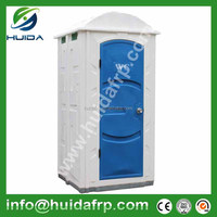 China FRP fiberglass cheap price Portable toilet public indoor mobile bio toilet