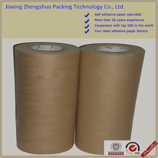 73gsm brown light kraft paper roll buy kraft paper for Brown craft paper rolls