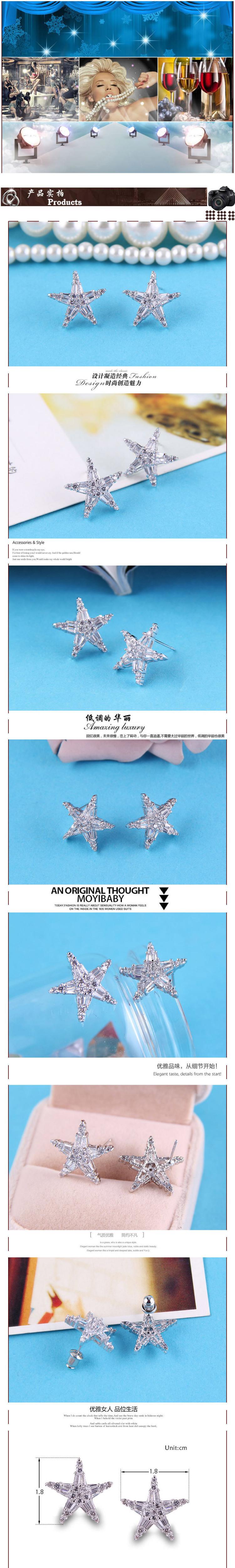 Серьги-гвоздики DH Jewelry 2015 66E1203