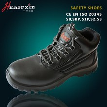 Newest styles s3 safety shoes /safety winter boot wholesale