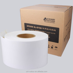 "Inkjet Drylab photo paper 5""x65m for Epson Surelab D700"