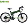 "TOP E-cycle 26"" cheap mountain bike bicycle electric bicycle mountain"