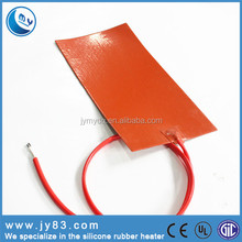 manufacturer and direct supplier professional customizing battery powered camping heater, silicone heat pad flexible