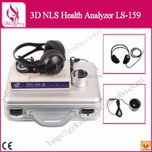 2015 New 3D NLS Health Analyzer/Introspect Metaphathia Phy