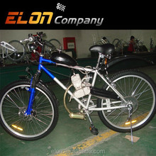 6 speed gear Chopper gas bicycle for sale (E-GS201)