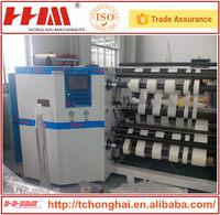 Plastic film slitting-separating machine