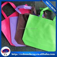 Hot sale custom Eco-friendly foldable non woven shopping bag