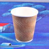 Ripple walled paper cups with lid ,ripple wrap paper cup ,ripple paper cup