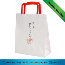 custom made paper snack packing bag with nice printing