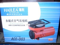 35W HAILEA portable 12V DC air compressor ACO-003