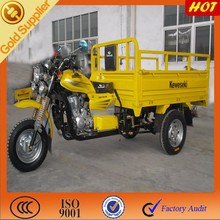 four wheel motorcycle for sale/tricycle for cargo