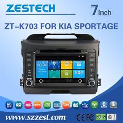 car stereo with 3G Wifi gps navigation mp5 player for kia sportage car stereo