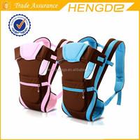 comfortable baby shoulder carrier straps for parents