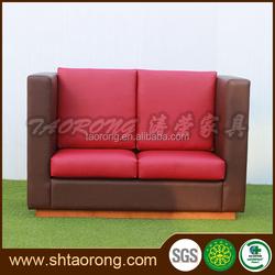 Customized hotel coffee shop modern leather new model corner sofa