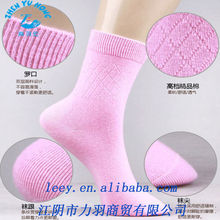 Half Terry Cushion Foot Young Girl's Ankle Cream Color Socks China Made
