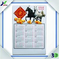 Plastic Poster 3D Wall Calendar, Wall Calendar design 2016