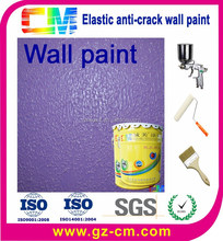 Wall decoration cracking -resistant liquid rubber coating