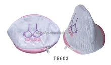 Hot selling lingerie bra saver zipper mesh laundry wash bag
