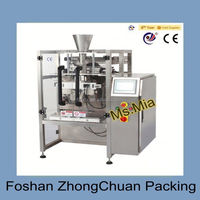 2014 New shampoo filling machine with CE certification