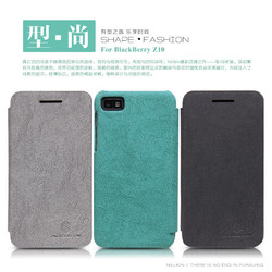 Nillkin Genuine Leather frosted case flip cover leather case for blackberry z10