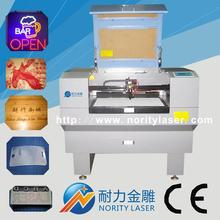 Brand new automatic feeding laser cutter with high quality