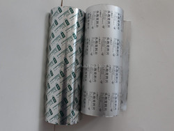 pharmaceutical packaging aluminium foil raw material