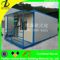 prefab offices,steel container homes,sentry box for sale