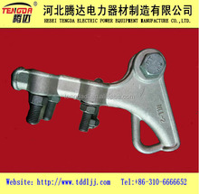 Aluminium Alloy Strain Clamp for power transformer NLL-2