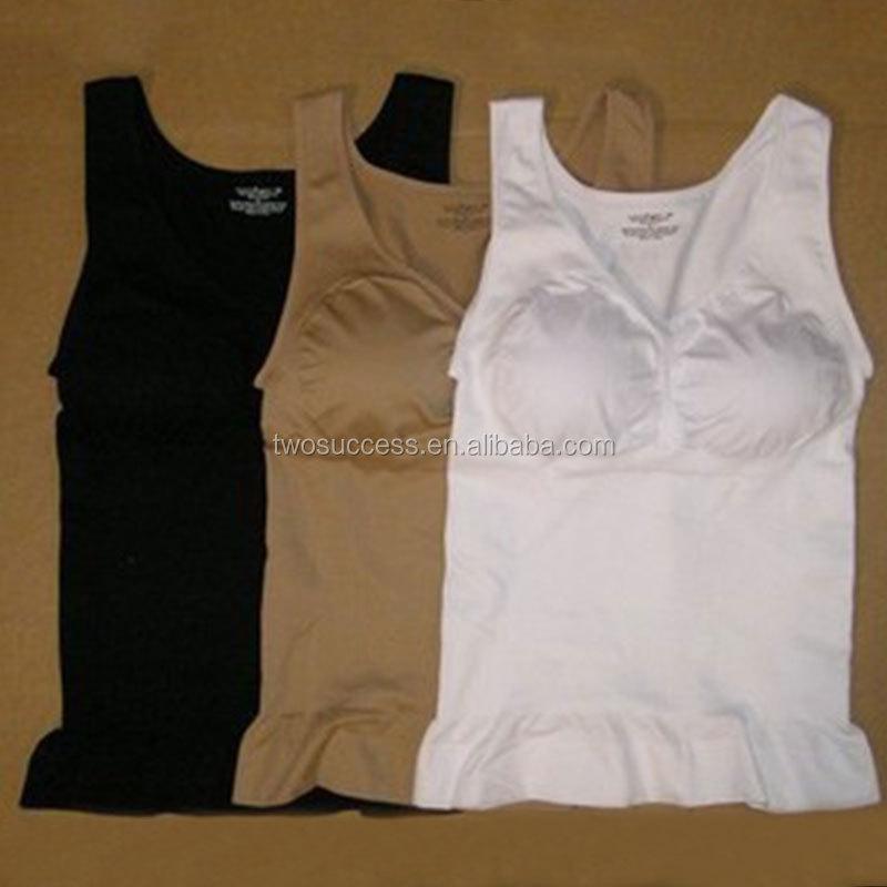 seamless vest- (5).jpg