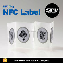 NFC High Frequency 13.56MHz Tag Label Ntag 203 PET Printing Near Field Communication FIELD