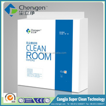 Top quality microfiber cleanroom wipe china, manufacturer
