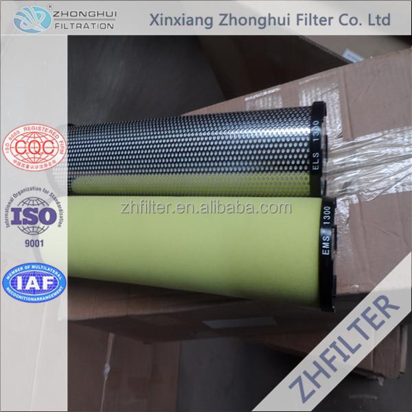Orion compressed air filter element EMS1300