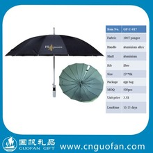2015 New arrival beach umbrella with factory price