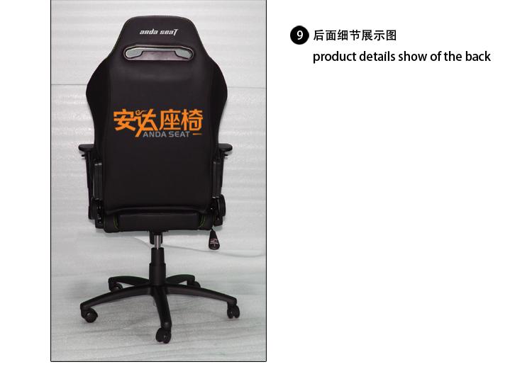 dossier haut de style de voiture de course seau bureau de si ge de chaise de bureau chaise de. Black Bedroom Furniture Sets. Home Design Ideas