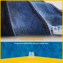 NO.ST-8012N dark&blue Fabric Wholesale Denim Pure 100% Cotton 8 oz Slub Denim
