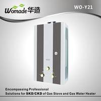 hot and warm quickly boiler for heating and hot water with sealed case WO-Y21