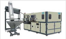 Two cavity Stretch Blow molding machine for making PET bottle with any shape for CSD