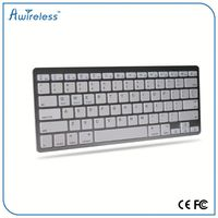Hot sell big letters Multimedia led aluminum keyboard with CE/FCC/ROHS