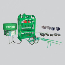 Top quality concrete cement small block making machine LS5-25
