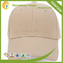 Fashion Custom Dri Fit Baseball Cap/Sport Cap/Fitted Baseball Cap With Embroidery