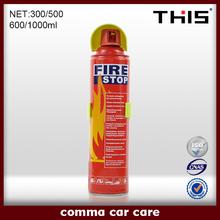 500ml small portable car mini foam fire extinguisher
