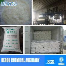 Fabric softener flake emulsion for textile finishing auxiliary agent