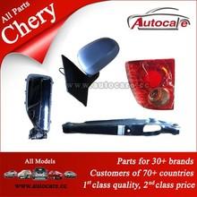 Chery auto parts QQ3, QQ6, QQme, M1, A1, Cowin, CowinFL, Fulwin, Fulwin2, E5, A3, A5, Eastar,Tiggo parts