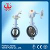 KITZ Aluminium body butterfly valve/wafer butterfly valve/jis butterfly valve