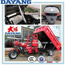 adult manufacturer 4 stroke Hydraulic dump 200cc motorized tricycle with good quality