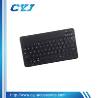 2014 high quality wireless smallest bluetooth keyboard for ipad
