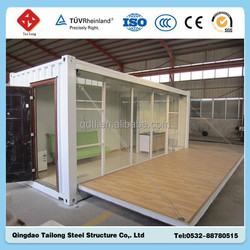low cost hot sale mobile living house container